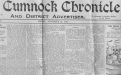 Chronicle1947_0025
